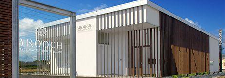 新潟県(新潟市)で唯一のハワイアンジュエリー・結婚指輪・マカナ取扱店、BROOCH【ブローチ】