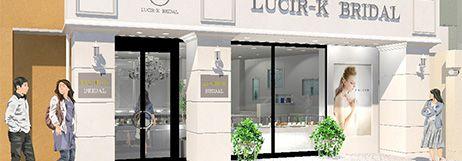 静岡県(浜松市)で唯一のハワイアンジュエリー・結婚指輪・マカナ取扱店、LUCIR-K【ルシルK】 BRIDAL浜松