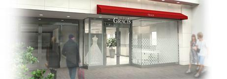 北海道(札幌市)で唯一のハワイアンジュエリー・結婚指輪・マカナ取扱店、グラシスブライダル北2条店